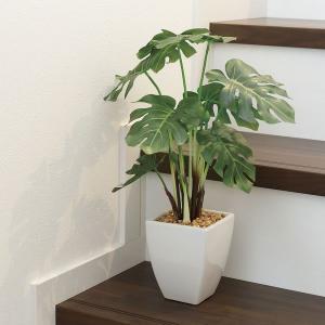 造花 観葉植物 光触媒 人工植物 ポット・グリーン  /モンステラ・ポット|goodfellow