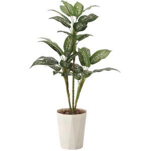 造花・観葉植物 /ディフェンバキア90cm 619A12039-16 光触媒(空気浄化)  インテリア・フェイク鉢植え|goodfellow