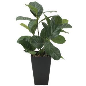 造花・観葉植物/パンの木45cm 光触媒(空気浄化)  インテリア・フェイク鉢植え  636A5045-16|goodfellow