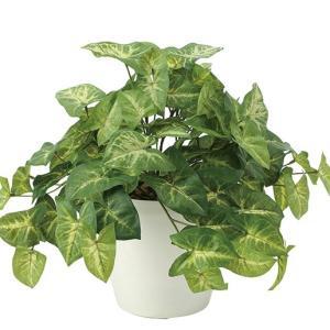 造花・観葉植物/フレッシュカラージューム 30cm 光触媒(空気浄化)  インテリア・フェイク鉢植え  643A5046-16|goodfellow