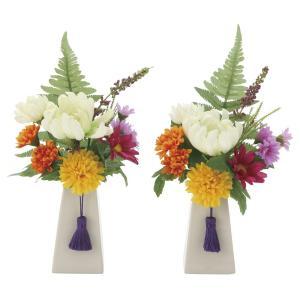 仏壇 供花 光触媒 造花の仏花アレンジ 仏花2個セット-器付き|goodfellow