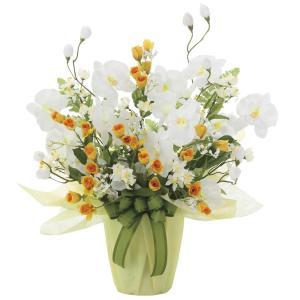 造花 アートフラワー アレンジ メローホワイト 光触媒 空気清浄 インテリア植物 あすつく 送料無料|goodfellow