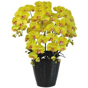 胡蝶蘭 鉢植 L(大)サイズ 5本立 黄色 造花 光触媒(空気清浄) アートフラワー|goodfellow
