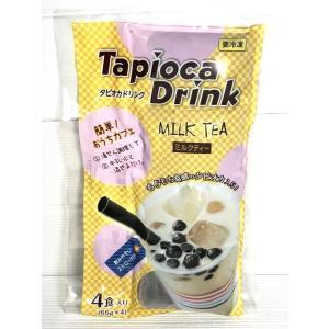 冷凍 インスタント タピオカミルクティー 1袋 (65g×4) 専用ストロー付 神戸物産