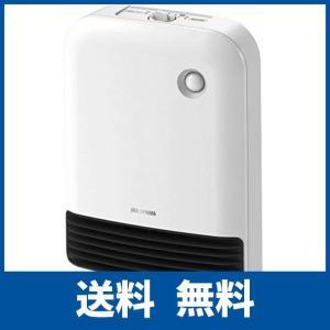 アイリスオーヤマ 大風量 セラミックファンヒーター 人感センサー付き (1200W/750W 2段切...