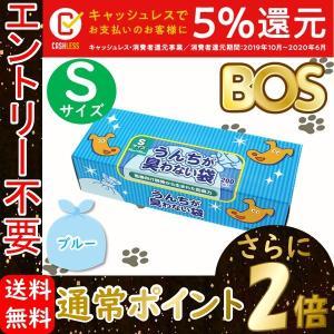 「BOS(ボス) うんちが臭わない袋 犬用箱型 Sサイズ 200枚入」は、防臭力を持った素材(BOS...