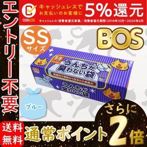 ★【ポイント2倍】★うんちが臭わない袋 SSサイズ200枚入 BOS(うんち処理袋・携帯用ウンチ袋・...
