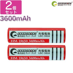 GOODGOODS 2本セット 18650 リチウムイオン バッテリー 18650充電池 懐中電灯 ランタン ヘッドライト 充電式 過充電保護 電子タバコ カメラ 電卓 自転車ライト|goodgoods-1