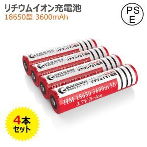 GOODGOODS 4本セット 18650 リチウムイオン バッテリー 18650充電池 懐中電灯 ...