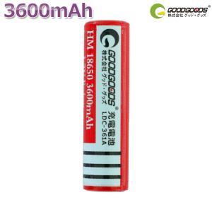 1本 充電池 18650充電池 18650リチウムイオン バッテリー 懐中電灯 ランタン ヘッドライ...