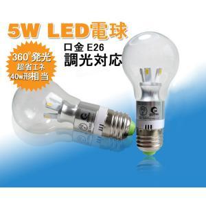 LED電球 E26  調光 5W 40W形相当 LEDライト 工事不要|goodgoods-1