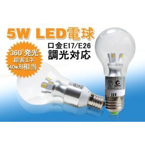 GOODGOODS LED電球 E26 調光可 5W 40W形相当 電球色 シャンデリア 工事不要 省エネ LEDライト|goodgoods-1