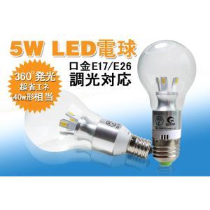 GOODGOODS LED電球 E26 5W 40W形相当 調光対応 電球色 LEDライト 照明器具 526|goodgoods-1