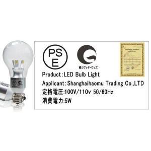 GOODGOODS LED電球 E26 調光可 5W 40W形相当 電球色 シャンデリア 工事不要 省エネ LEDライト goodgoods-1 02
