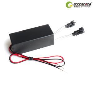 GOODGOODS CCFLインバーター イカリングインバーター 各サイズ点灯可能 外径140mm (最大2灯)車用 CCFL12