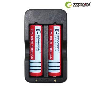 18650 リチウムイオン電池+ 専用充電器セット 3600...