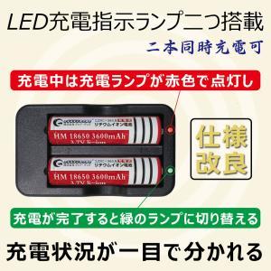 全品送料無料 18650 リチウムイオン電池+ 専用充電器セット 3600mAh 18650充電池×2本 18650用充電器 セット お得 グッドグッズ goodgoods-1 04