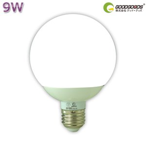 LED電球 E26 ボールライト 9W 80W形相当 昼白色 広角 ボール電球 GOODGOODS DQ09|goodgoods-1