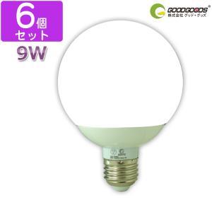 GOODGOODS 6個セット LED電球 E26 ボールランプ 9W 80W形相当 昼白色 広角 ボール電球  引越し 新生活 LEDランプ 節電対策 DQ09|goodgoods-1