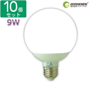10個セット LED 電球 E26 ボールランプ 9W 80W形相当 昼白色 広角 ボール電球  引越し 新生活 DQ09 GOODGOODS|goodgoods-1