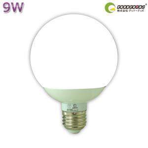 LED電球 E26 ボールランプ 9W 80W形相当 昼白色 広角 ボール電球 GOODGOODS DQ09|goodgoods-1