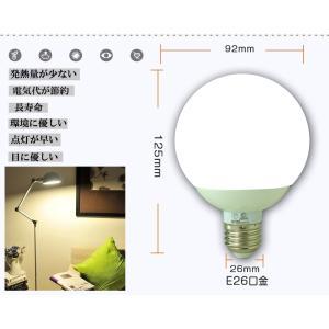 GOODGOODS LED電球 E26 12W 100W形相...