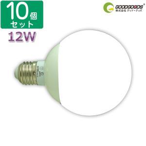 10個セット LEDボールランプ 電球 E26 12W 100W形相当 1480ルーメン 昼白色 広角300°タイプ 照明器具 節電 一年保証DQ12 GOODGOODS|goodgoods-1
