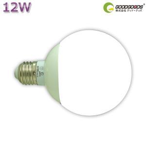 GOODGOODS 2個セット LED電球 E26 12W 100W形相当 昼白色 ledライト ランプ 広角 天井照明 照明器具 省エネ 一年保証|goodgoods-1