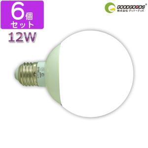 GOODGOODS 6個セット LEDボールランプ 電球 E26 12W 100W形相当 1480ルーメン 昼白色 広角300°タイプ 照明器具 節電 一年保証DQ12|goodgoods-1