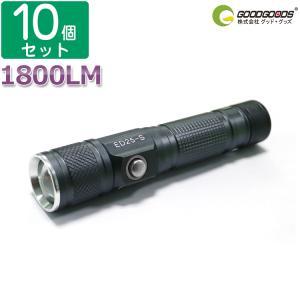 十個セット LEDライト 充電式 懐中電灯 LED 小型 1800lm  3モード ズーム機能  防水 アウトドア キャンプ GOODGOODS...