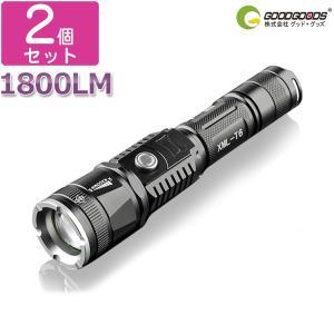 全品送料無料 2個セット ledライト 充電式 懐中電灯 強力 携帯充電対応 ズーム機能付 3モード...