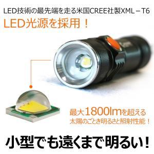 led懐中電灯 ledライト 強力 led 小型 懐中電灯 USB型充電 CREE XML-T6 ズーム機能付き 明るい 防災 アウトドア ES-20U|goodgoods-1|05