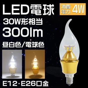 LEDシャンデリア電球 口金E12 E26 消費電力4W 30W相当 電球色 昼白色 360度全面発光 led電球 シャンデリア型 GOODGOODS|goodgoods-1