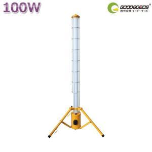 商品仕様  商品名:LED投光器 円柱型 ポッキンプラグ付 連結可   品番:GD-100W JAN...