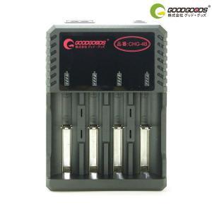 リチウムイオン充電器 18650電池4本同時に充電可能 多種類充電池対応 バッテリー充電器 LED懐中電灯 ヘッドライトの電池に充電 CHG-4B-N GOODGOODS|goodgoods-1