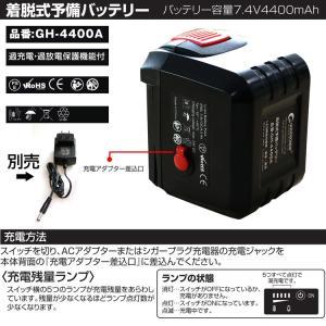 着脱式バッテリー 充電式 電池 4400mAh 充電式LED投光器 GH40-L GH40-S 専用 充電式バッテリー オリジナル GH-4400A|goodgoods-1|02