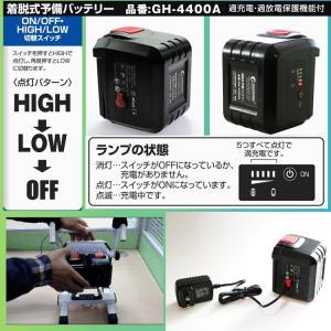着脱式バッテリー 充電式 電池 4400mAh 充電式LED投光器 GH40-L GH40-S 専用 充電式バッテリー オリジナル GH-4400A|goodgoods-1|03