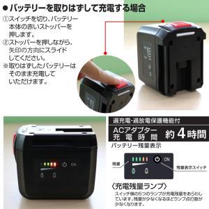 着脱式バッテリー 充電式 電池 4400mAh 充電式LED投光器 GH40-L GH40-S 専用 充電式バッテリー オリジナル GH-4400A|goodgoods-1|04