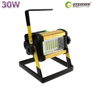 充電式led投光器 30W 便携式 サーチライト スポットライト バッテリー搭載 ナイター用照明 夜...