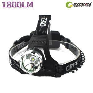 LEDヘッドライト CREE ヘッドランプ 充電式 1800lm 強力 ledライト 非常時 防災 登山 キャンプ 夜釣り 作業灯 一年保証 GOODGOODS|goodgoods-1