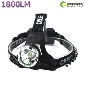 GOODGOODS LED ヘルメット ライト ...の商品画像