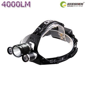 GOODGOODS GOODGOODS LEDヘッドランプ 4000lm ヘッドライト ヘルメット ...