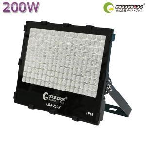 【商品情報】 商品名:200W狭角タイプLED投光器 品番:LDJ-200K(GOODGOODS正規...