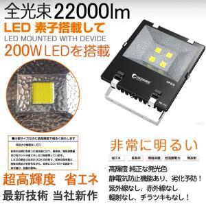 GOODGOODS LED 投光器 200W 2000W相当 LED投光器 看板灯 集魚灯 作業灯 駐車場灯 広角 防水加工 一年保証 JP200W|goodgoods-1|02