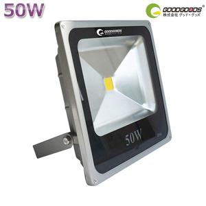 GOODGOODS LED投光器 50W 500W相当 LED 投光器 明るい 広角 集魚灯 防犯灯 練習場 工場 ワークライト 作業灯 一年保証 JP50W