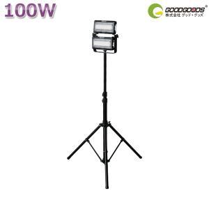 商品仕様  商品名:移動式工事用照明(収納ケース付属)  品番:LD-01ZJ JANコード:457...