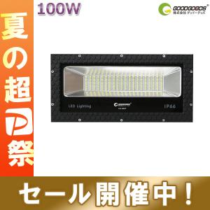 LED投光器 100W 1000w相当 投光器 スタンド 2種類 屋外照明 防水 広角 作業灯 工事現場 看板灯 駐車場灯 スポーツ施設 LD-102T|goodgoods-1