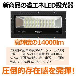 LED投光器 100W 1000w相当 投光器 スタンド 2種類 屋外照明 防水 広角 作業灯 工事現場 看板灯 駐車場灯 スポーツ施設 LD-102T|goodgoods-1|04
