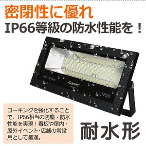 LED投光器 100W 1000w相当 投光器 スタンド 2種類 屋外照明 防水 広角 作業灯 工事現場 看板灯 駐車場灯 スポーツ施設 LD-102T|goodgoods-1|07