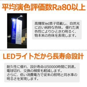 LED投光器 100W 1000w相当 投光器 スタンド 2種類 屋外照明 防水 広角 作業灯 工事現場 看板灯 駐車場灯 スポーツ施設 LD-102T|goodgoods-1|08